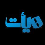 heyat_top_logo_1160x110_png1